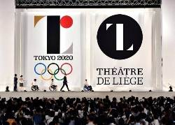 tokyo2020.jpg